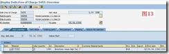 SAP License:对销售模块的几点认识 图15