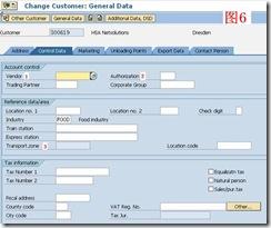 SAP License:对销售模块的几点认识 图8