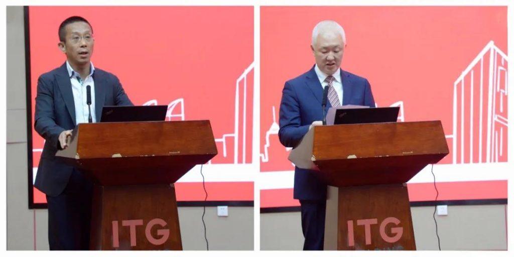 国贸股份召开数字化转型及落地规划暨ERP升级重构项目启动会