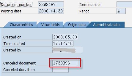 SAP License:COPA凭证冲销 图1