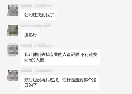 SAP License:HANA在线日志被误删了怎么办? 图11