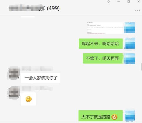 SAP License:HANA在线日志被误删了怎么办? 图9